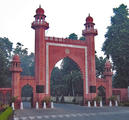 AMU Ranked Sixth best university in India