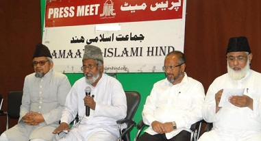 JAMAAT PRESS