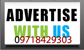 advertise-with-us TIA