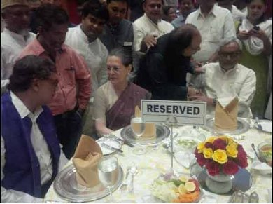 Many leaders attend Sonia Iftar party