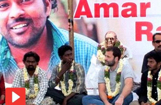 What happened withRohith, had happened to Mahatama Gandhi: Rahul