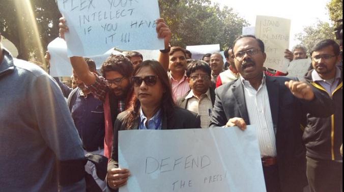 journo protest 2