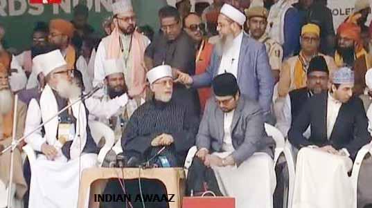 India, Pak must join hand to fight terror: Tahir-ul-Qadri at Sufi Forum