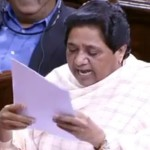 UP: BSP announces first list of 11 candidates for upcoming