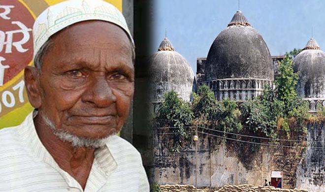 hashim-ansari-Babri