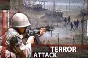 army-terror-attack