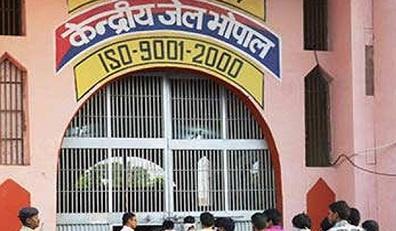 bhopal-jail