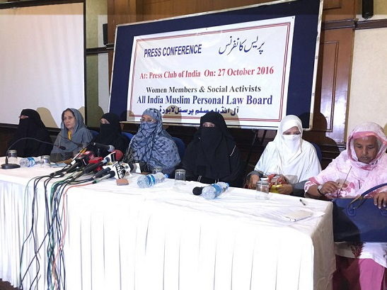 Muslim Women warn Govt against Uniform Civil Code