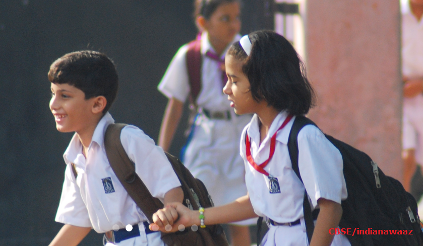 Govt to reduce weight of school bags