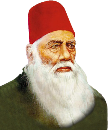 AMU Commemorates Sir Syed Day