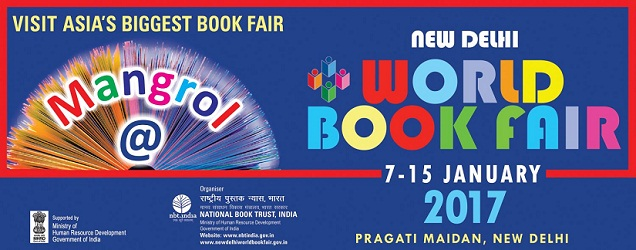 New Delhi World Book Fair to Celebrate Women Writings & 60 Years of NBT