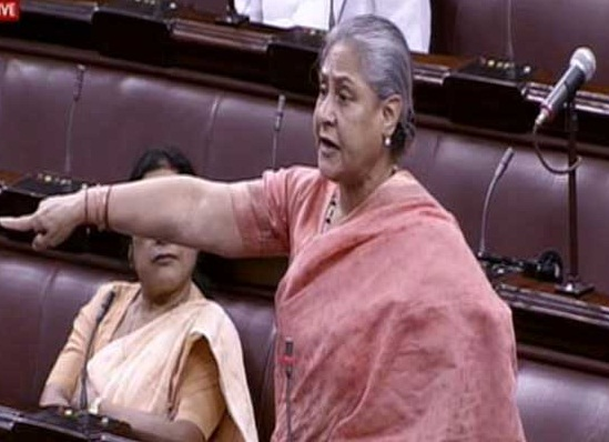 jaya-bachchan in RS