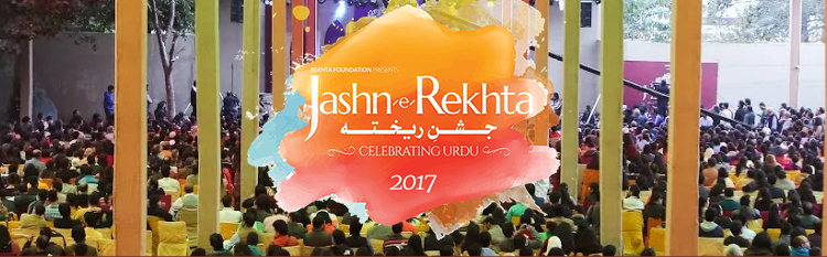 Jashn-e-Rekhta, the Celebration amid Tribulation