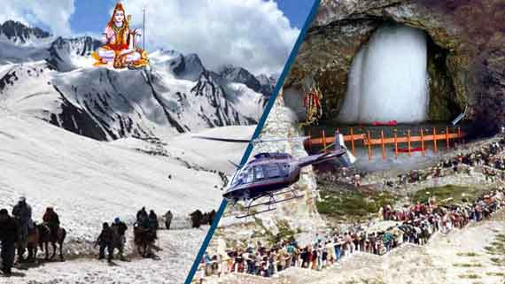 Amarnath Yatra Will Be Held Only for 15 Days due to Covid-19 Pandemic