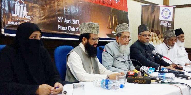 Jamaat campaign