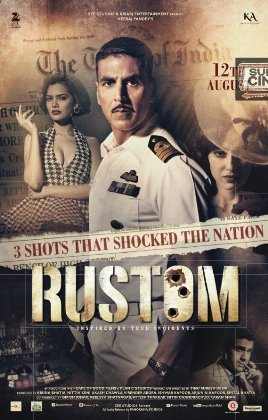 rust am movie