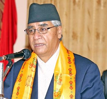 DEOBA NEPAL