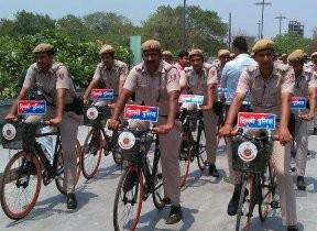 POLICE GASHT
