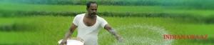 FARMER NEW