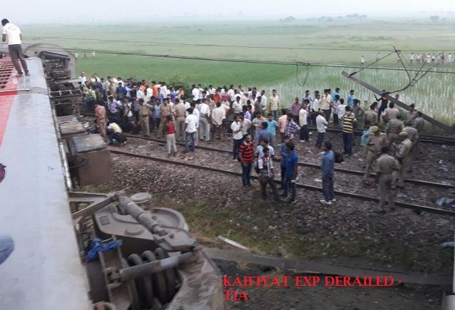 यू पी में एक और रेल दुर्घटना, कैफियात एक्सप्रेस पटरी से उतरी 74 घायल