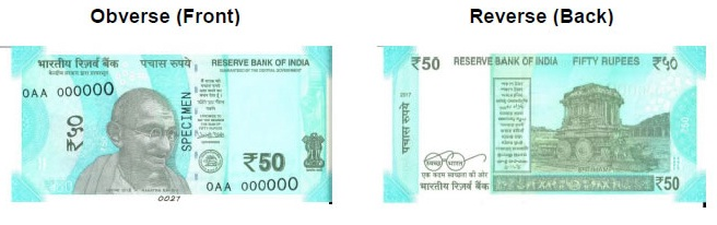 RBI issues new Rs 200, Rs 50 notes | The Indian Awaaz