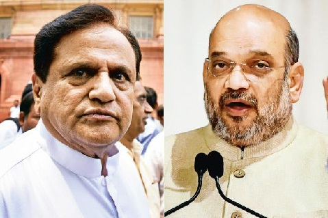 Gujarat Rajya Sabha Polls: Setback for Ahmed Patel as NCP backs BJP