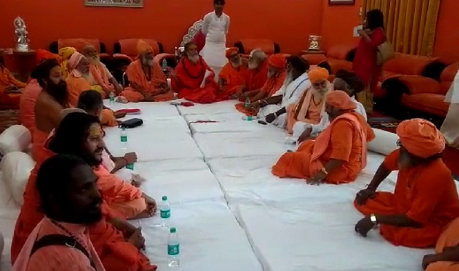 All-India Akhara Parishad