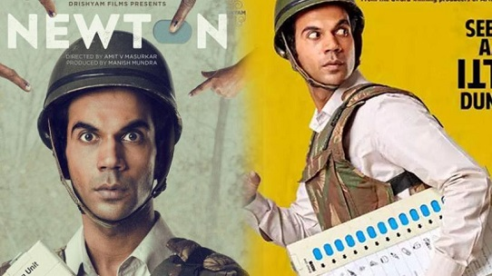 Drishyam Films Newton is India's official entry for Oscar
