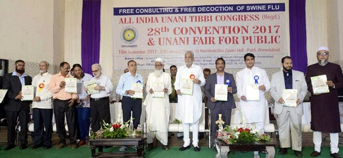 Tibbi Convention in Ahmadabad (1)