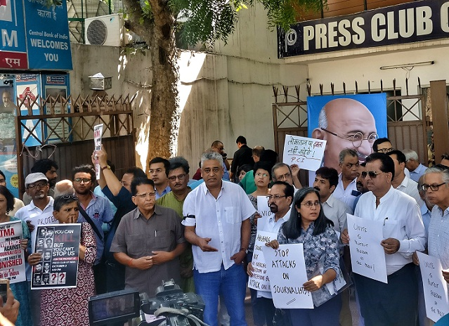press club protest