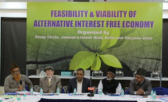 'Interest' is sin in all religions: Prof Zubair Hasan