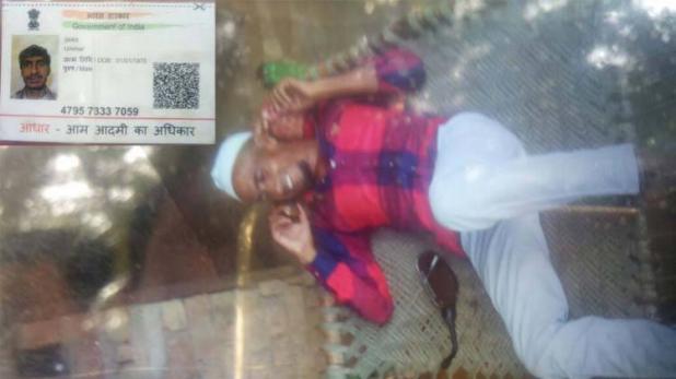 राजस्थान में एक और पहलू कांड: अलवर में मुस्लिम गोपालकों पर हमला, एक की मौत