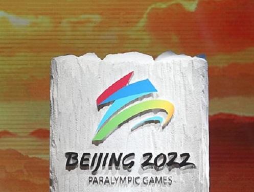 BEJING 2022