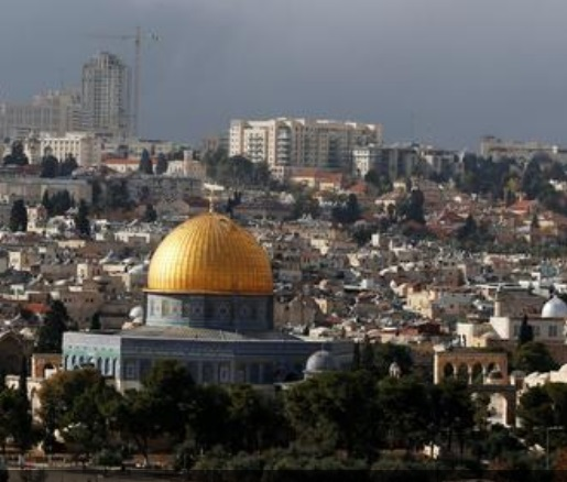 Jamaat condemns US decision to recognize Jerusalem as Israel's capital