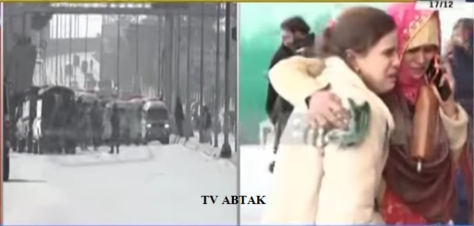 PAK CHURCH ATTACK