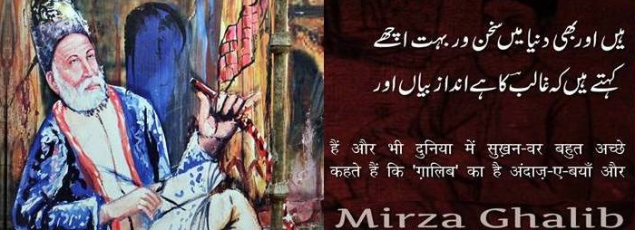 ghalib poet