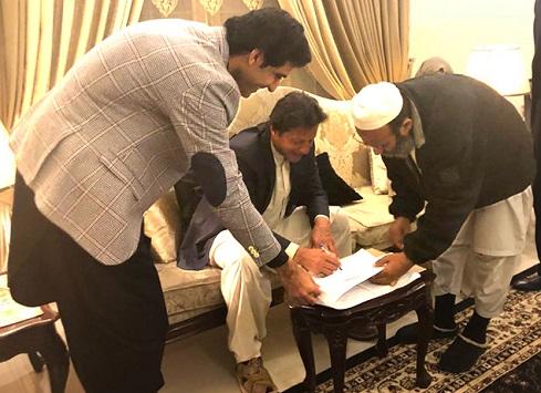 PTI confirms Imran Khan's marriage with Bushra Bibi