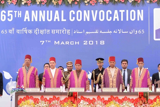 PESIDENT KOVIND AT AMU
