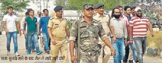 Alimuddin Mob Lynching : भाजपा नेता समेत सभी 11 हत्यारों को उम्रकैद