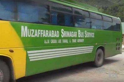 Karvan-e-Aman bus