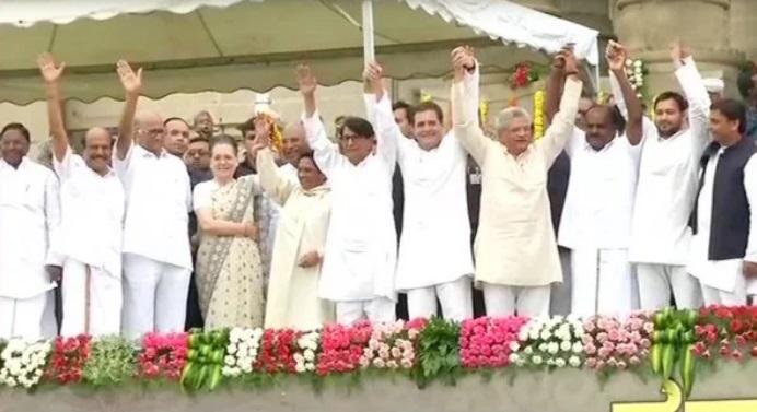 opp unity in karnataka