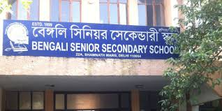 Bengali Senior Secondary School