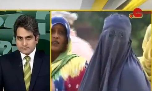 Zee Talibani Burqa