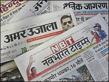 newspapers Hindia
