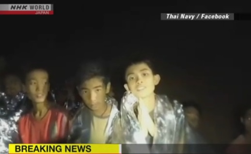 THAI NAVY RESCUE