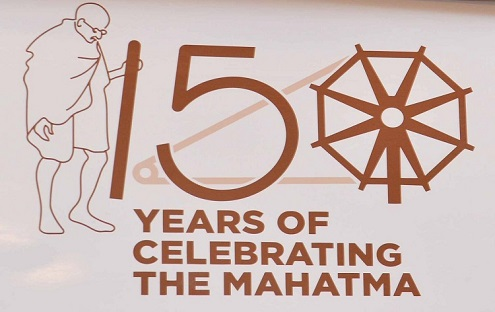 150 year of gandhi jaynti