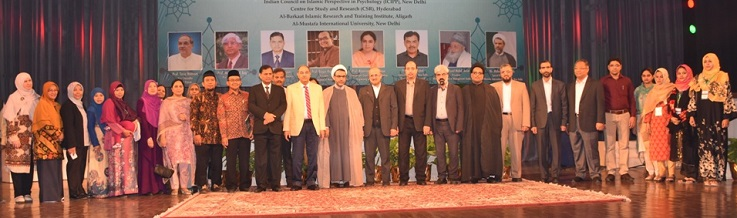 International Conference on 'Islamic Psychology' begins at AMU