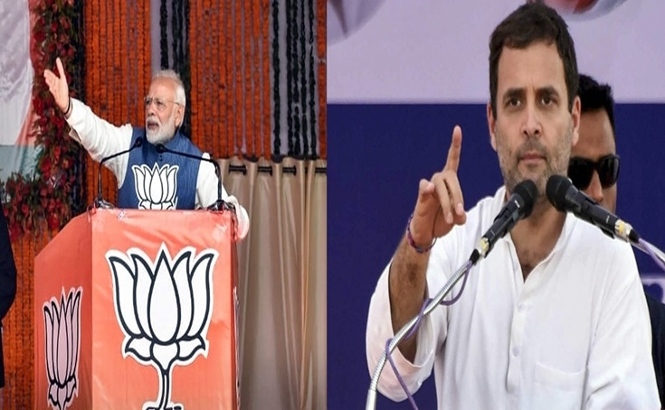 PM Modi attacks Cong over dynastic politics; Rahul hits back
