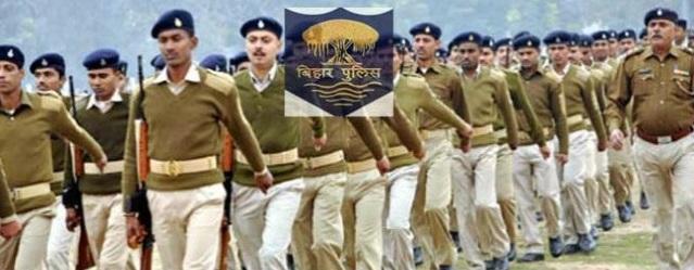 Bihar: 5000 policemen transferred throughout state