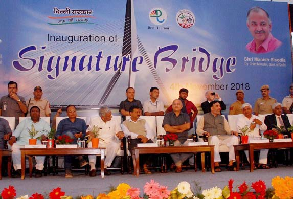 signature bridge inauguration